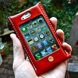 iphone4sleathercover_sm1.JPG